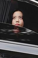 Kim Ji-soo: Age & Birthday