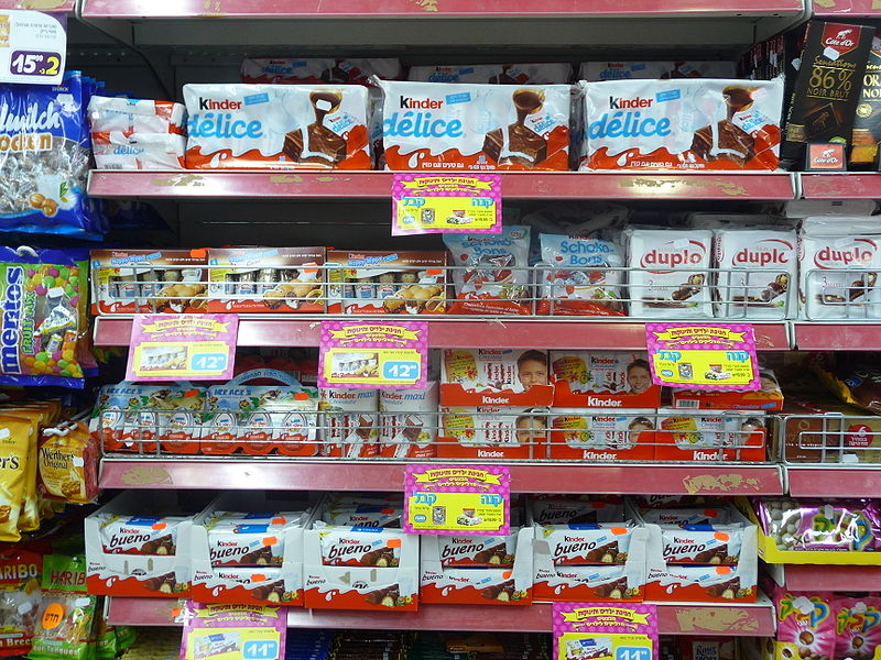 ファイル:Kinder products at the supermarket.JPG