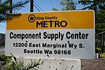 King County Metro Component Supply Center.jpg