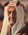 King Faisal bin Abdulaziz 70.jpg