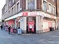 Kings Cross Post Office.jpg