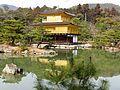Kinkakuji (15560725393).jpg