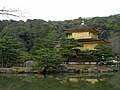 Kinkakuji - panoramio.jpg