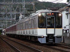 Kintetsu 9020 series - Image: Kintetsu Series 9020 Osaka
