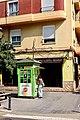 Kiosk - Carrer de la Ciutat de Mula Valencia (50005242408).jpg
