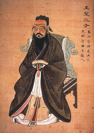 Political philosophy - Portrait of Confucius, c. 1770