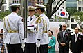 Korea Flag 04 (7779905700).jpg