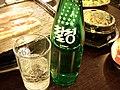 Korean.beverages-Chilseong cider-01.jpg