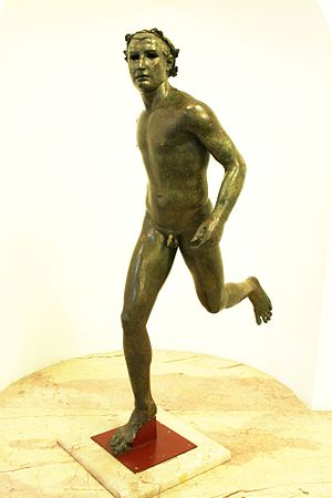 İzmir Archaeological Museum - Bronze statuette on display at the Izmir Archeology Museum.
