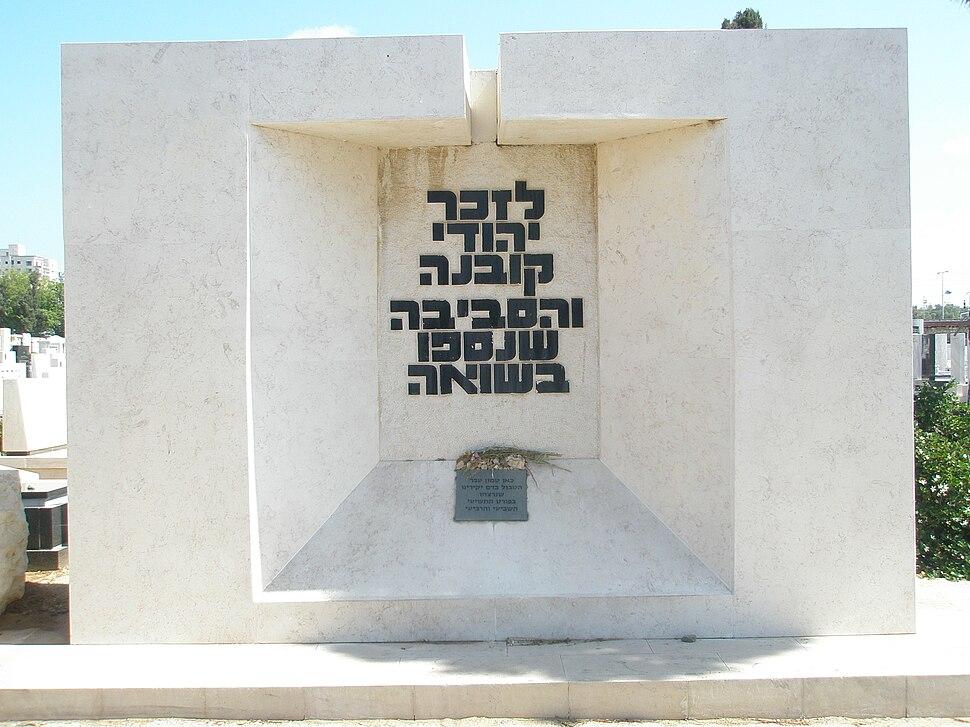 Kovna memorial