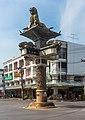 Krabi - Traffic Light - 0001.jpg