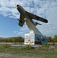 Krasnoarmeysky District, Saratov Oblast, Russia - panoramio (41).jpg