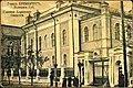 Kremenchuk (Kremenchug), Choral Synagogue.jpg