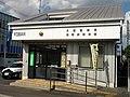 Kuki Police station Shiraoka Ekimae Koban.jpg
