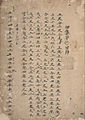Kunkunshi by Yakabi Choki (University of the Ryukyus Library).jpg