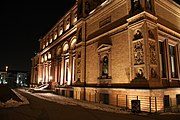 Kunsthalle night.jpg