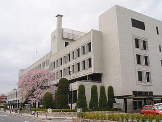 Kuwana, Mie - Kuwana City Hall