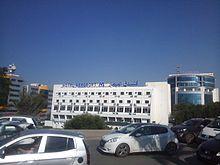 Hotel Casablanca Pas Cher  Dh