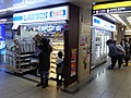 LAWSON S OSL Namba station north No.2 store.jpg