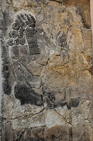 Lahmu - Lahmu, the protective spirit from Nineveh, Mesopotamia.