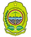 Official seal of Bantul Regency