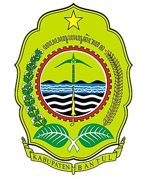 Bantul Regency - Image: Lambang Kabupaten Bantul