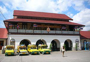 Lampang - Image: Lampang railway station 1771