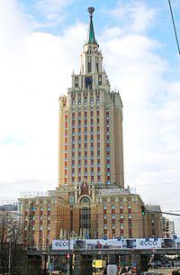 Leningradskaja001.JPG