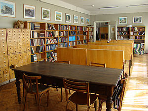 Library of National Centre of Manuscripts.jpg