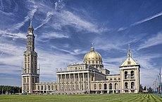 Sanktuaria Maryjne Wikipedia Wolna Encyklopedia