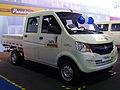 Lifan LF Truck DC 2014 (14061247277).jpg