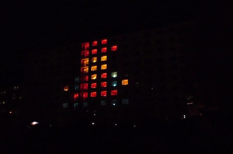 File:Light show Brno 2012 (20).jpg