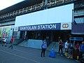 Line 2 Santolan Station Entrance 1.jpg
