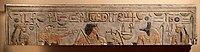 Lintel of Amenemhat I and Deities MET DP322051.jpg