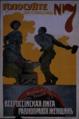 List 7 Women's Rights League election poster, 1917 election, colour.png