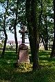 Liubeshiv Volynska-Polish cemetery-view-4.jpg