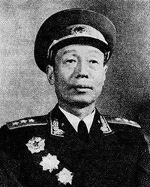 Li Zhimin - Image: Lizhiming