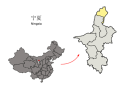 The territory of Shizuishan prefecture-level city (yellow) within the Ningxia AR