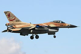 Lockheed Martin F-16C Barak, Israel - Air Force JP7236322