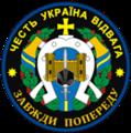Logo emblema nova.png