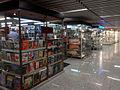 Lojinhas do Aeroporto Tom Jobim.jpg