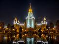 Lomonosov Moscow State University (MSU) (5526916718).jpg