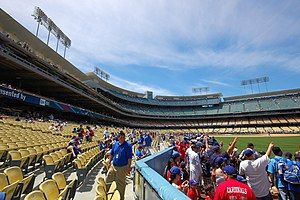 StubHub - Los Angeles Dodgers vs St. Louis Cardinals, seats bought from StubHub.