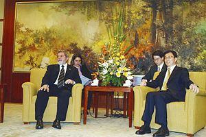 Han Zheng - Han with the President of Brazil, Lula da Silva