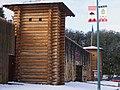 Luxton Museum, Banff.JPG