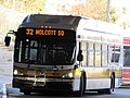 MBTA route 32 bus at Forest Hills lower busway, November 2016.jpg