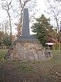 MKBler - 315 - Denkmal Monarchenhügel.jpg