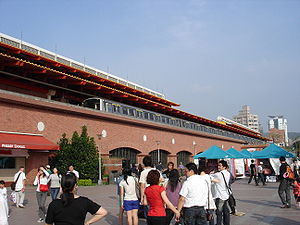 Tamsui District - Tamsui Station
