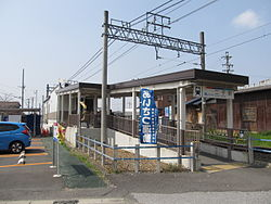 MT-Futago Station-Gate.JPG