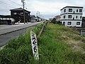 MT-Terazu-26-sign.jpg